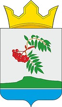 Ryabinino (Perm krai), coat of arms