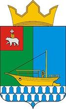 Pozhva (Perm krai), coat of arms