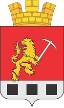 Ugleuralsky (Perm krai), coat of arms
