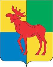 Shigony rayon (Samara oblast), coat of arms