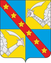 Tschertolino (Oblast Twer), Wappen