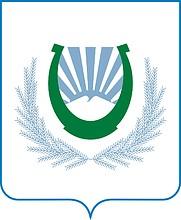 Nalchik (Kabard-Balkaria), coat of arms