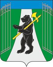 Pervomaisky rayon (Yaroslavl oblast), coat of arms