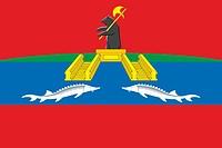 Rybinsk (Yaroslavl oblast), flag (2006)
