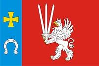 Mosrentgen (Moscow), flag