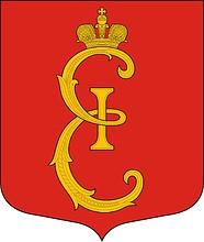 Малый герб города Пушкин (Царское Село)