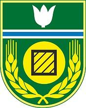Birobidzhan rayon (Jewish Autonomous oblast), coat of arms