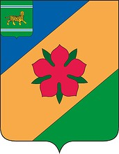 Obluchye rayon (Jewish Autonomous oblast), coat of arms