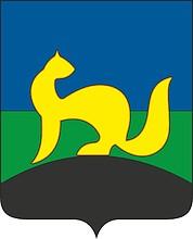Ugut (Khantia-Mansia), coat of arms
