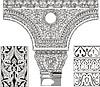Arabische Ornamente