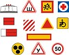 distinctive road signs