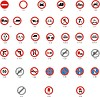 regulatorische Verkehrszeichen