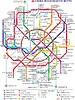 Karte von Moskauer U-Bahn (2016, in Russisch)