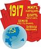 sowjetisches Clipart