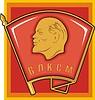 Komsomol-Abzeichen