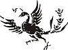 Chinesischer südliche mythische Vogel