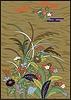 Japanisches Blumen-Design