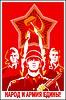 sowjetisches Plakat