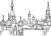 Moscow Kremlin sights