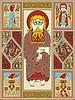 Hl. Markus Evangelist (Codex St. Gallen)