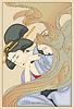 Japanerin (von Yoshitoshi)