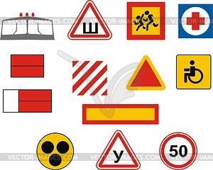Besondere Verkehrszeichen - Vektorgrafik