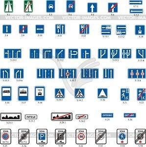 Richtungsweisende Verkehrszeichen - Vektorgrafik