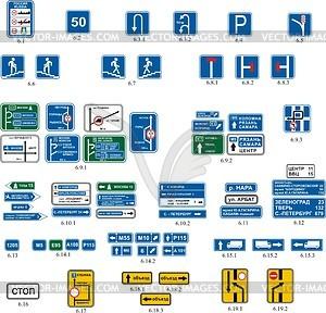 Russische Informationszweck-Verkehrszeichen - Vektorgrafik