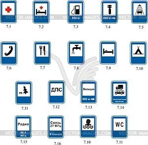 Russische Service-Verkehrszeichen - Vektorgrafik