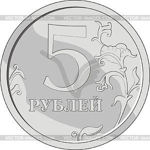 Russische Rubel - Vector-Clipart / Vektorgrafik