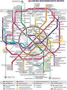 Karte von Moskauer U-Bahn (2015, in Russisch) - Vektorgrafik