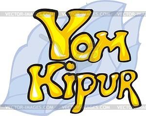 Jom Kipur - Vector-Clipart