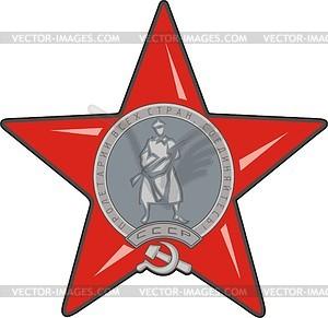 Orden des Roten Sterns - Vektorgrafik