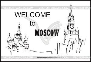 Willkommen in Moskau - Vektorgrafik