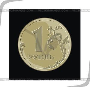 Russischer Rubel - Stock Vektorgrafik