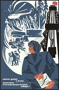 Sowjetisches Plakat - Vektor-Clipart EPS