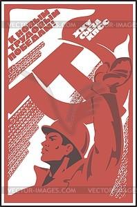 Sowjetisches Plakat - Vektor-Illustration