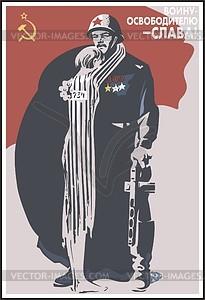 Sowjetisches Plakat - Vector-Illustration
