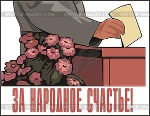 Sowjetisches Wahlen Plakat - Vektorabbildung