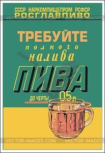 Sowjetisches Plakat - Vektor-Abbildung