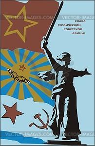 Sowjetisches Militärplakat - Vektor-Bild