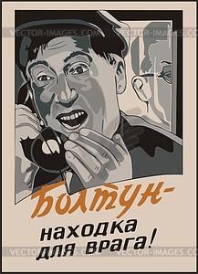 Sowjetisches Plakat - vektorisiertes Clip-Art