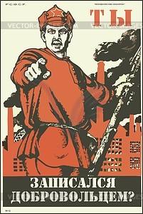 Sowjetisches Plakat - Vector-Abbildung