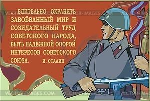 Sowjetisches Militärplakat - Vektor-Klipart