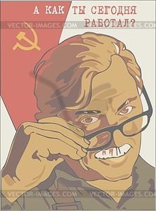Sowjetisches Plakat - Vector-Design