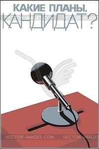 Sowjetisches Wahlen Plakat - Vektor-Clipart / Vektorgrafik