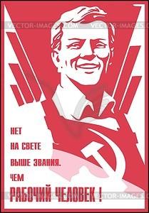 Sowjetisches Plakat - vektorisierte Abbildung