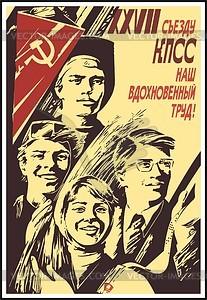 Sowjetisches Plakat - vektorisiertes Bild