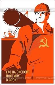Sowjetisches Plakat - Klipart