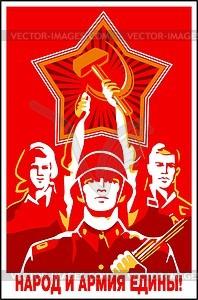 Sowjetisches Plakat - Stock Vektor-Bild